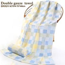 Double gauze towel Thin cotton Cartoon fashion pattern Cotton yarn Free shipping lovely Bath Towel