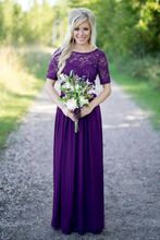 84fe5216344 Buy purple maids wedding dresses and get free shipping on AliExpress.com