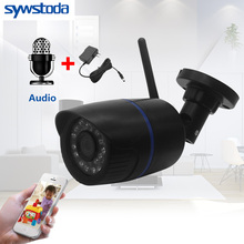 hot deal buy sywstoda 1080p wifi wired ip camera hd network 2.0mp wifi camera audio record waterproof nignt vision ip camera power adapter