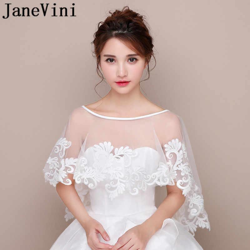 JaneVini 2018สีขาวลูกไม้สาวBoleroเจ้าสาวเคปW Rap M Ariage CoprispalleเอกEstivoผู้หญิงยักสำหรับชุดแต่งงานฤดูร้อน