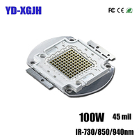 High Power 100W IR Chip LED Light ball 730/850/940nm Infrared LED Emitter spotLight SMD COB CCTV Night Camera Diode for Security