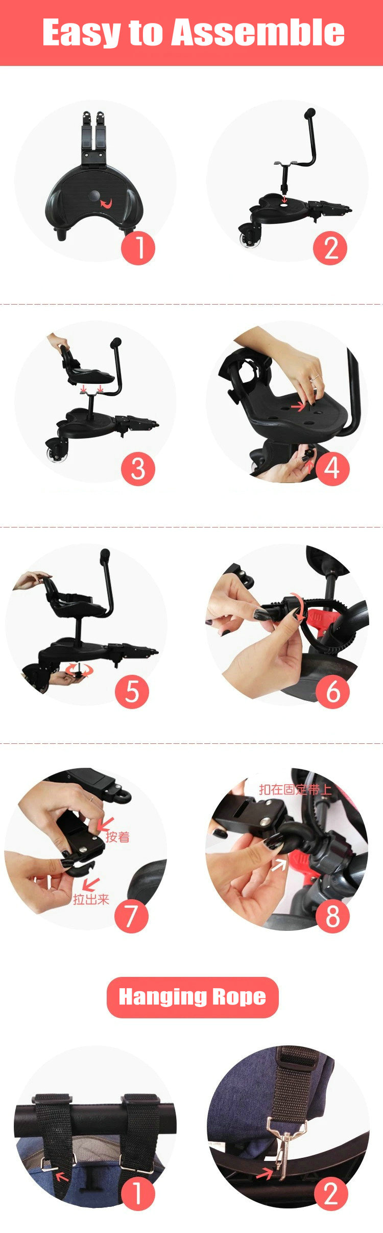 China seat adjustment Suppliers