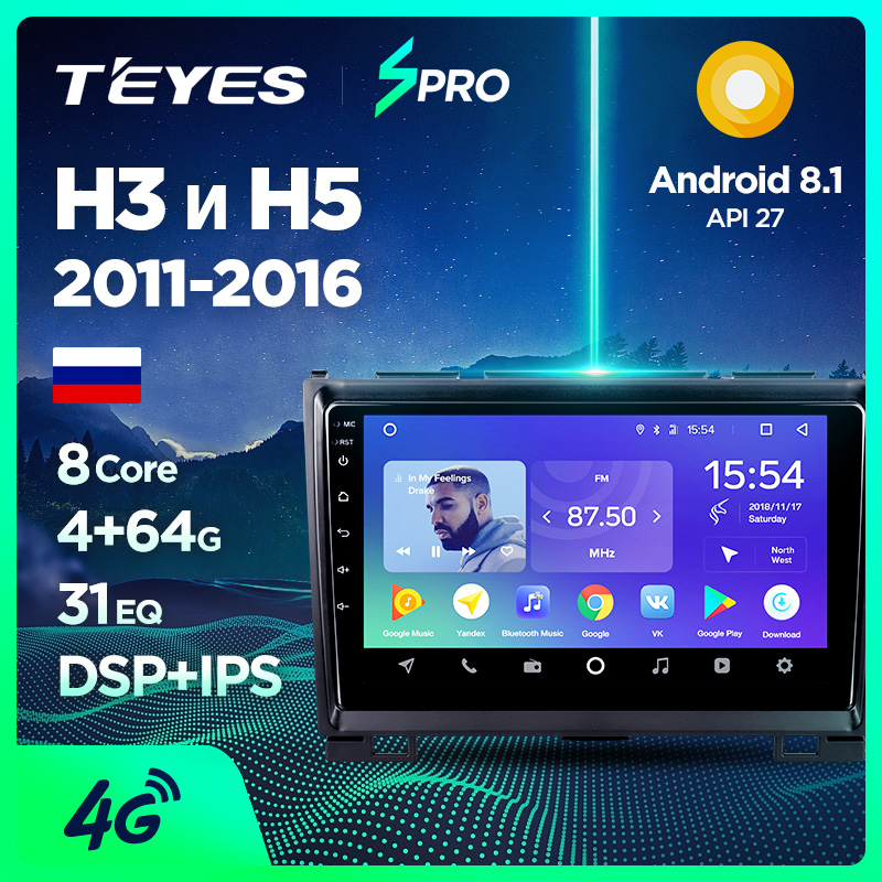 TEYES SPRO For GREAT WALL Haval H3 H5 2011 2013 2014 2015 2016 Car Radio Multimedia Video Player Navigation GPS Android 8.1