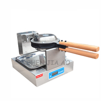Commercial CNC egg waffle machine FY 6E electric hot stainless steel egg pancakes machine waffle egg makers 220V 1PC