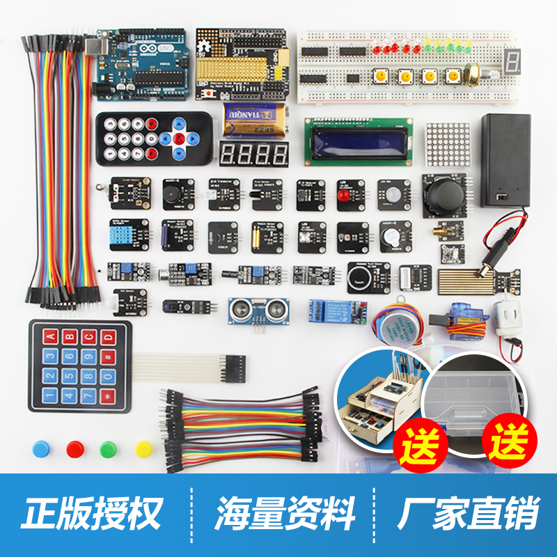 Arduino Uno R3 Suite Arduino Starter Kit Arduino UNO R3 Development Board Suite nano uno shield adapter nano development board for arduino