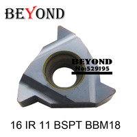 16-ir-111419-bspt-bbm18oyyu-tungsten-carbide-turning-threading-insert-bspt-external-black-coationg
