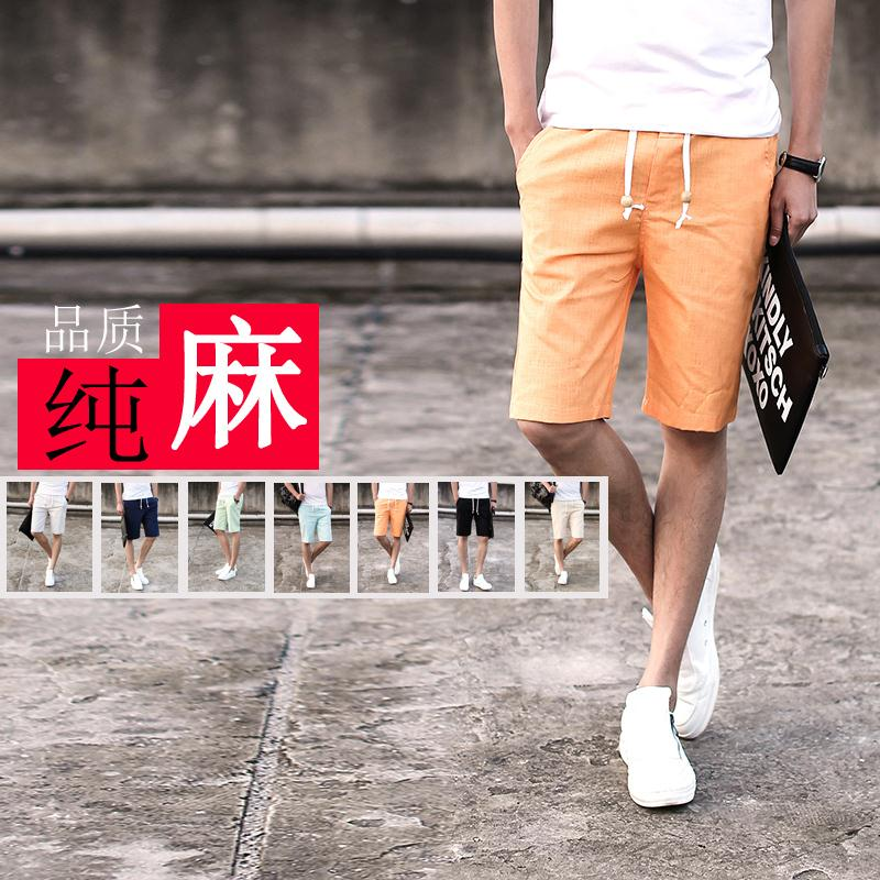 Online Get Cheap Orange Mens Shorts -Aliexpress.com | Alibaba Group