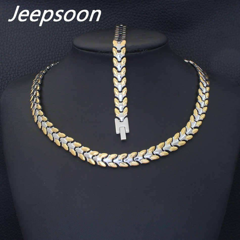 高品質のファッションジュエリーステンレス鋼チェーンネックレス & ブレスレットのセット女性 SFKGBRDD