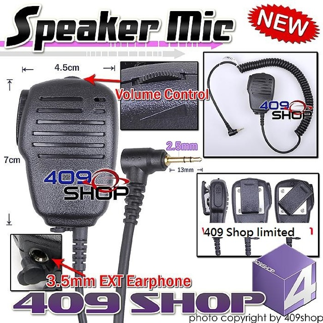 41-39MT Спикер Микрофон (Объем Регулируется)