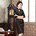 New Fall Winter Traditional Chinese Dress Lace Cheongsam Cotton Evening Dress Long Sleeve Lace Qipao Dress Chinese Style
