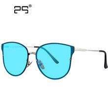 Superstar 2017 gafas de sol moda mujer new diseñador sin rebordes mirror sun glasses mujeres marcas gafas de sol mujer 820