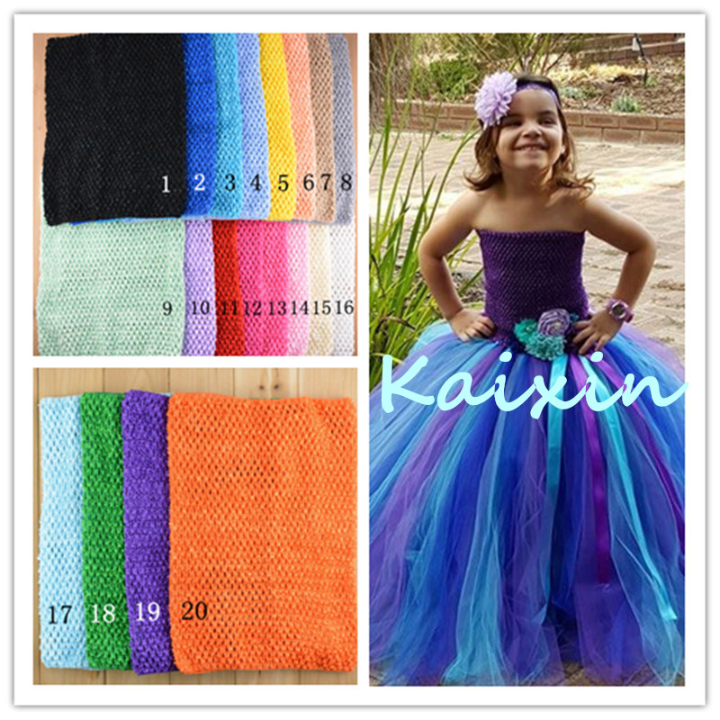 Choose Color Girls Tutu 16 Inch