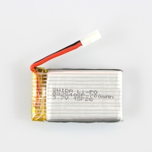 3.7V 700mAh Lipo Battery for XK K124 Original Spare Parts XK K124 battery