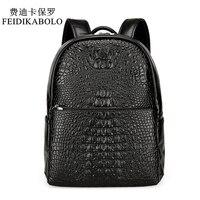 FEIDIKABOLO Fashion PU Crocodile Men S Backpack Male Leather Backpacks High Quality Student Bag Men Rucksack