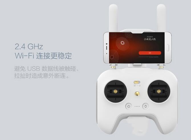 Xiao mi mi Drone 4 K/1080 P version RC Quadcopter ersatzteile fernbedienung remote controll-in Teile & Zubehör aus Spielzeug und Hobbys bei  Gruppe 1