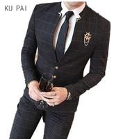 2017 autumn new Korean Slim Men's Trousers suit fashion hair stylist young bridegroom wedding dress + pants
