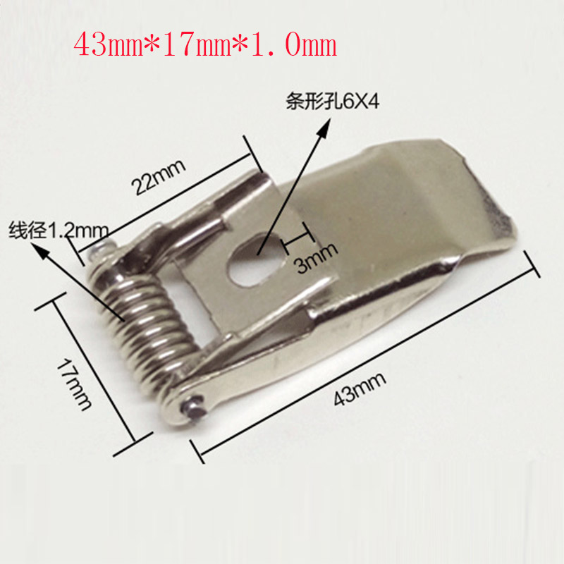 100 pcslot ,43*17*1.0mm LED downlight spring clip,Embedded hardware fittings for ceiling lamp, free shipping