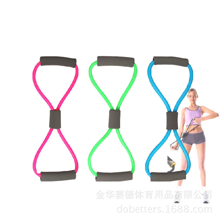 NEW 2018 Yoga supplies rope pull rope chest expander yoga pilates girls cable machine 8 word chest Developer Resistance Bands