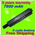 Bateria do portátil para toshiba pa3534u-1bas pa3534u-1brs pa3535u-1brs a210 satélite jigu a505 l202 l300 a300 a300d l300d l305d
