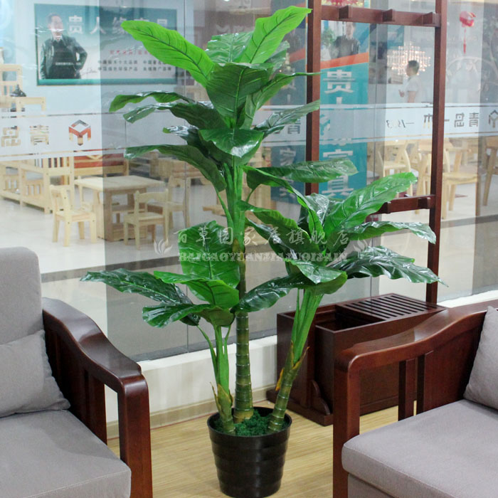 Artificial Plants For Living Room Small Without Coffee Table Decoration Flower Bonsai Plastic Tree Rod Banana On Aliexpress Com Alibaba