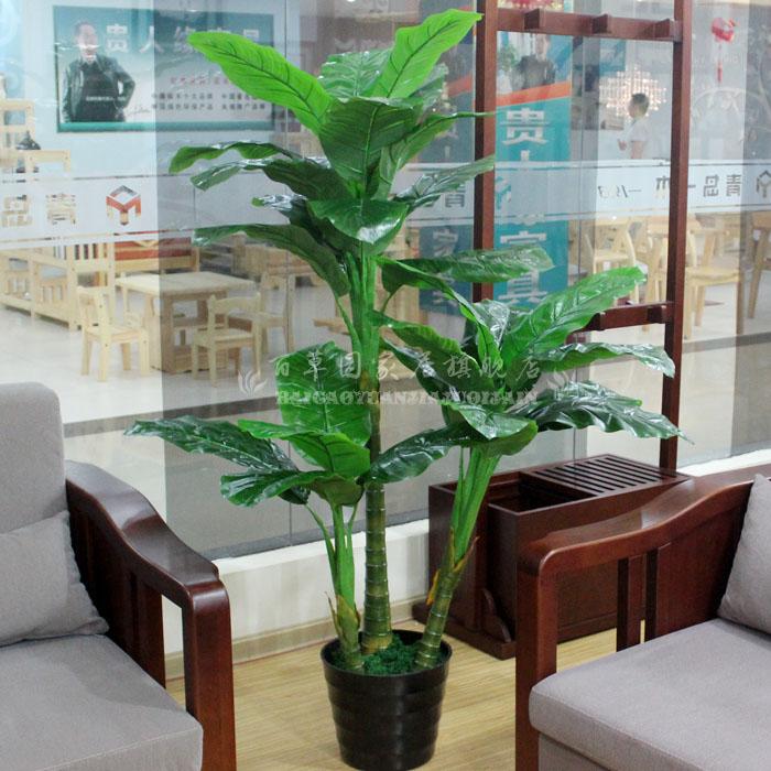 Artificial plants living room decoration artificial flower ...