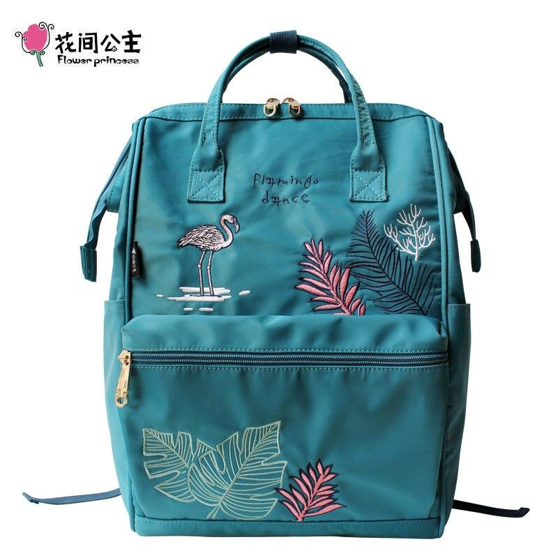 Цветок принцесса фламинго для женщин рюкзаки школьные ранцы для подростков обувь девочек нейлон вышивка женский рюкзак дамы рюкзак для пут...