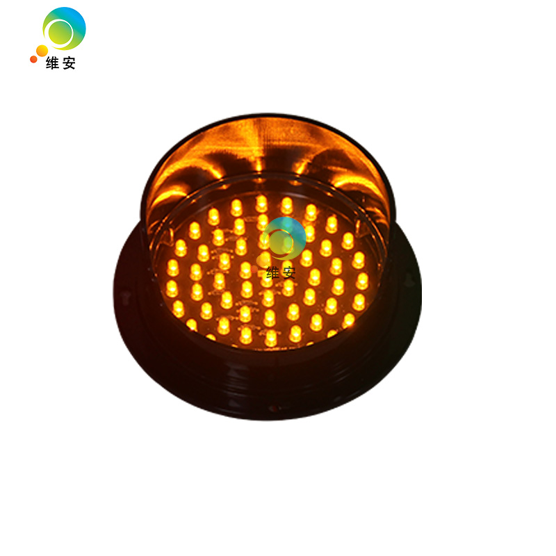 DC12V High Quality Wholesale Price 125mm Yellow Traffic Signal Light Module For Sale