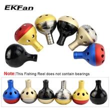 EKFan сплав Alluminum высокое качество удилище для рыбалки ручка для приманки литья Spining Катушки Рыболовные катушки компонент