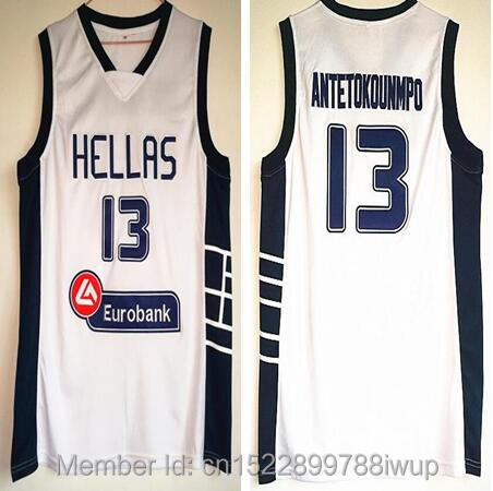 88ebb9d3ca9 2017 Dwayne Mens Cheap Throwback Basketball Jersey Hellas Giannis  Antetokounmpo 13 Greece White Stitched Retro Shirts