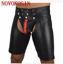 KH36 M-3XL 2018 New Hot Black With Red Men PVC Bondage Back Open Crotch Shorts Gothic Fetish Gay Men Faux Leather Rivet Pants
