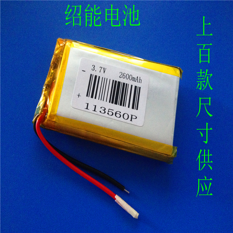 Polymer lithium ion battery 3.7V 113560 2600mAH industrial instrument medical equipment Li-ion Cell