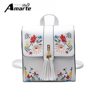 Amarte Women Leather Backpacks Luxury Brand Embroidery Floral Backpack for Teenager Fashion Casual School Backpacks Daypack