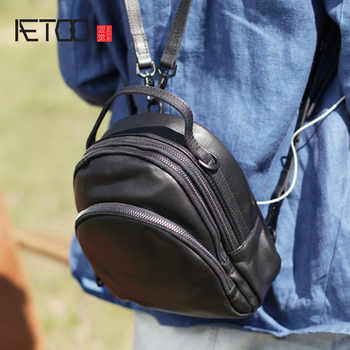 AETOO Black top first cowhide backpack geunine leather three-use bag Korean version of soft leather backpack women - DISCOUNT ITEM  50% OFF All Category