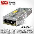 Оригинальный Средний хорошо NES-150-12 импульсный источник питания 150W12V12. 5A Тайвань МВт промышленное оборудование регулятор постоянного тока