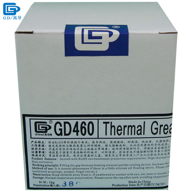 GD Brand Thermal Conductive Grease Paste Silicone Plaster GD460 Heat Sink Compound Net Weight 1000 Grams Silver For LED CN1000