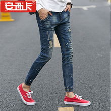 New Famous Brand Vintage Men designer Casual Hole Ripped Jeans Mens Fashion Skinny Denim Pants Slim Fit Male Trousers