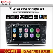 Estéreo DVD del coche Para Peugeot 308 408 Auto Radio RDS GPS Glonass de Navegación Audio Video Multimedia Player Envío libre mapa