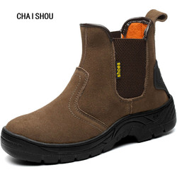 Homens botas de segurança tamanho grande aço toe cap sapatos de trabalho masculino ao ar livre anti-deslizamento aço punctura prova construção sapatos CS-38