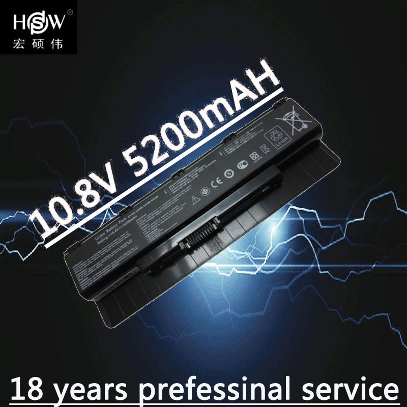 HSW 6cells new battery for ASUS N46 N46V N46VJ N46VM N46VZ N56 N56V N56VJ N56VM N76 N76VZ A31 N56 A32 N56 A33 N56 56WH bateria in Laptop Batteries from Computer Office