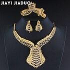 Jiayijiaduo Gold Col...