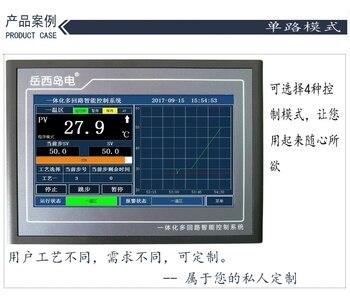 Çok döngülü akıllı PID regülatörü dokunmatik ekran sıcaklık kontrol cihazı LCD sıcaklık kontrol cihazı özelleştirilebilir