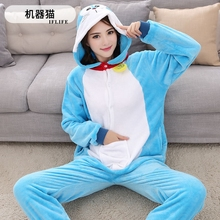 Adults Animal Kigurumi Doraemon Pajamas Sets Sleepwear Cospl