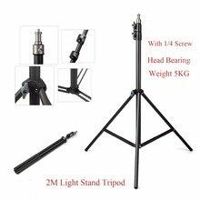 2 м Свет Стенд штатив с 1/4 головки винта подшипник Вес 5 кг для студии софтбокс флэш Зонты отражатель освещение, для Камера