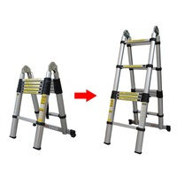 88cm Thickening Aluminum Retractable Multifunctional Folding Ladder Double Face Telescopic Step Ladder 2x1.9 sturdy