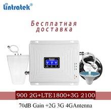 Lintratek Amplificador de señal móvil amplificador de tres bandas, repetidor de señal móvil DCS 2G WCDMA 3G 4G LTE, antena #40, 900, 1800, 2100, GSM