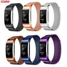 Нержавеющаясталь ремешок для часов, Миланская петля, для браслета Fitbit Charge 2 ремешок браслет на запястье для подгонки разрядных Charge2 Смарт-ч...