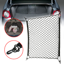 70*70 cm Universal Car Seat Back Storage Mesh Net Rear Cargo Trunk Organizer Luggage Swing Can Stretch to 100cm