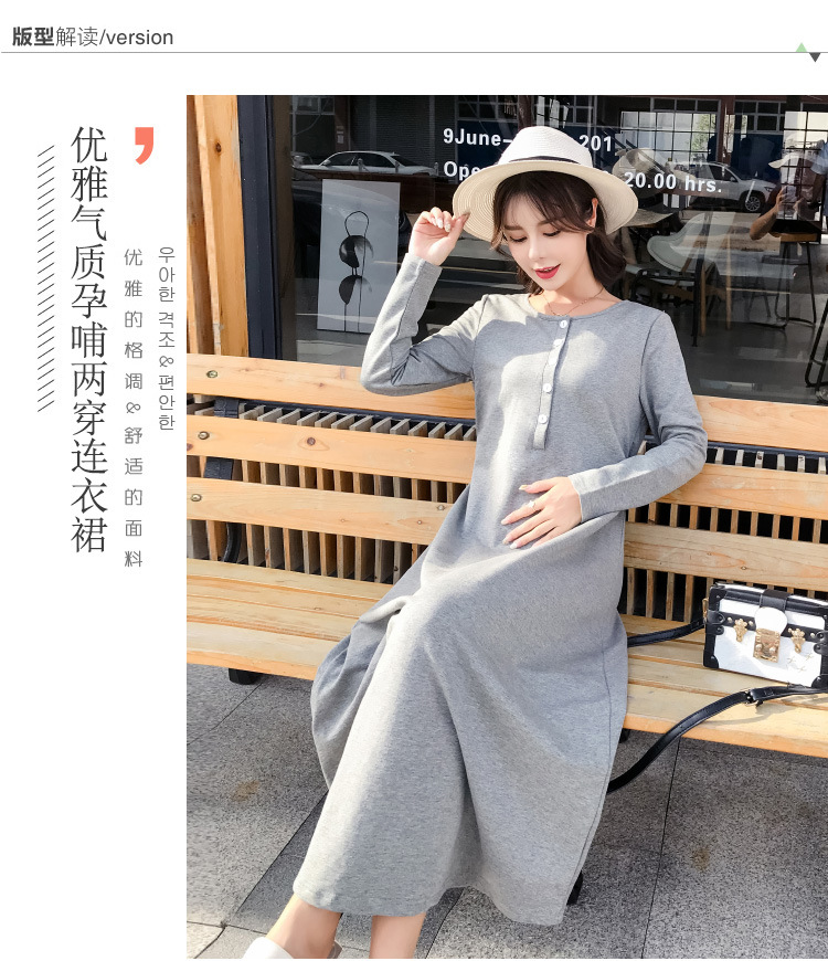 Pregnant Maxi Dress Solid maternity clothes Nursing breastfeeding woman outfits Long dresses for pregnancy women Autumn Spring