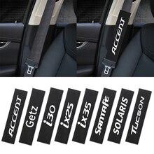 Накладка для ремня безопасности автомобиля Стайлинг для hyundai Elantra Tucson Sonata IX35 IX45 Verna Elantra автомобильные аксессуары