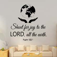 New Design The Lord Nursery Wall Stickers Vinyl Art Decals Kids Room Nature Decor Decoration Accessories